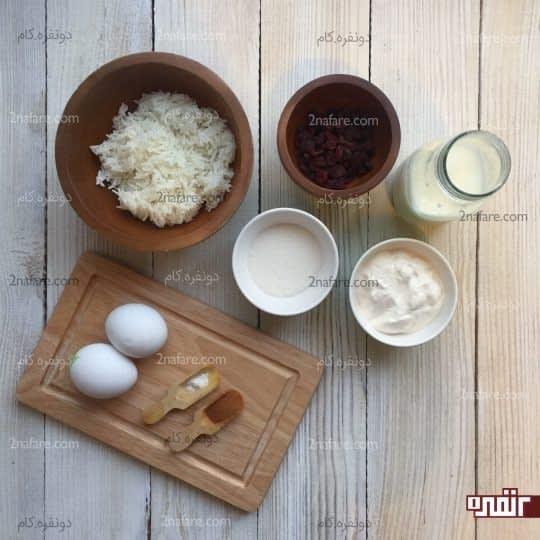 مواد لازم برای تهیه کاستارد برنج و کشمش