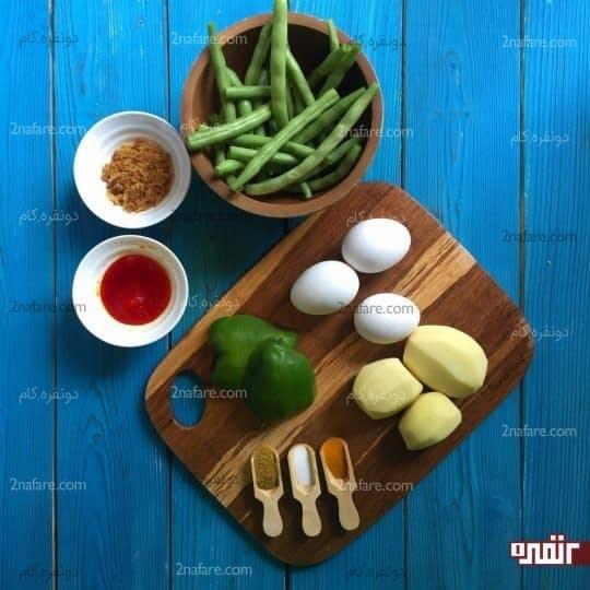 مواد لازم برای تهیه کوکو لوبیا سبز