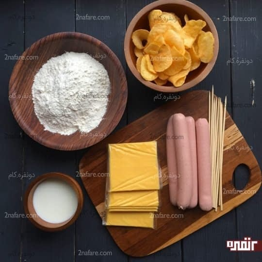 مواد لازم برای سوسیس سوخاری پنیری