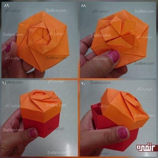 هر شش ضلع را مانند مرحله قبل تا کنید و گوشه مثلث کوچک را در زیر کار پنهان کنید