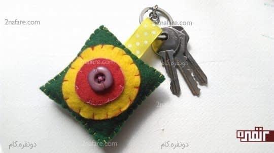 وصل کردن جا کلیدی