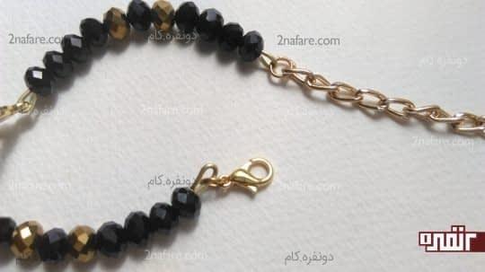 وصل کردن زنجیر به حلقه