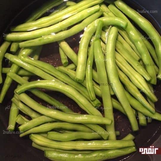 پختن لوبیا سبز
