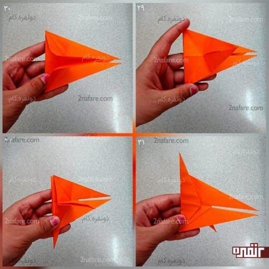 کار را بچرخانید تا راس مثلث به سمت راست باشد