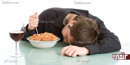 2 الی 3 ساعت بعد از غذا خوردن نخوابید
