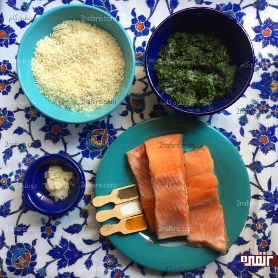 مواد لازم برای تهیه سبزی پلو ماهی