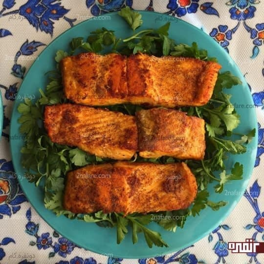 ماهی سالمون سرخ شده