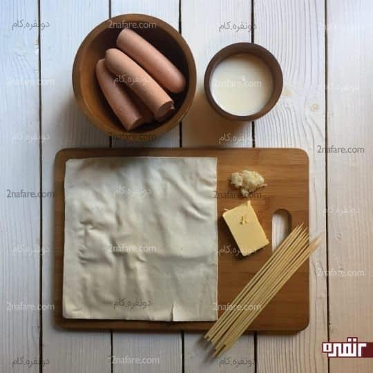 مواد لازم برای تهیه سوسیس چوبی با خمیر یوفکا