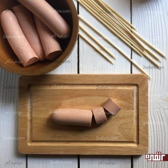 حلقه کردن سوسیس