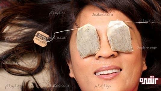 با استفاه از چای کیسه ای پف دور چشم خود را از بین ببرید