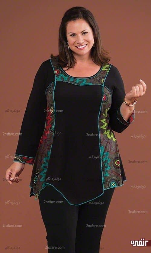 مدل لباس با پایین تنه بزگتر