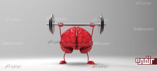 لیست ده گانه راهی برای افزایش کارایی ذهن