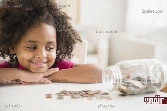 تشویق فرزندان به بخشنده نبودن