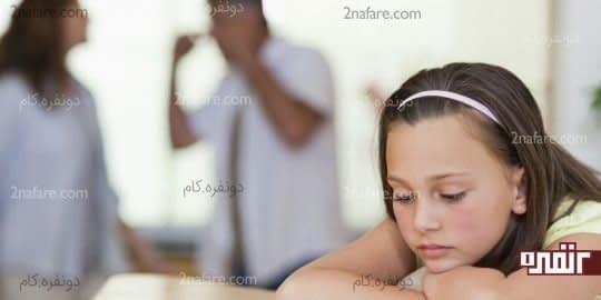 غر زدن و بحث کردن والدین مقابل فرزندان
