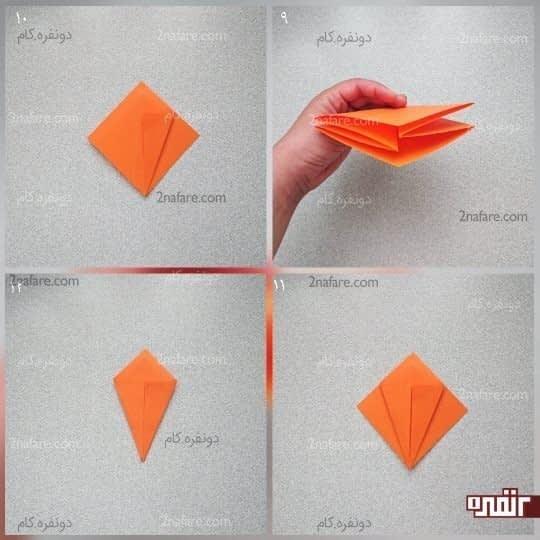 از طرف باز مربع، دو ضلع پایین مربع را به خط تای وسط برسانید