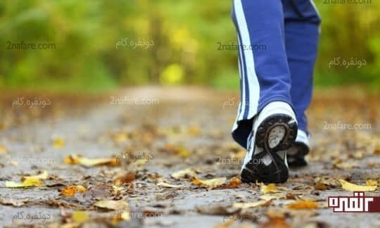 با پیاده روی سالم زندگی کنید