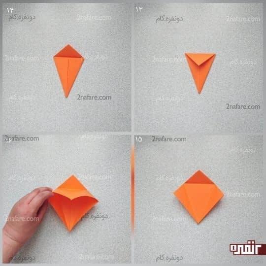 تای مثلث و تای دو ضلعی که به تای وسط رساندید را باز کنید