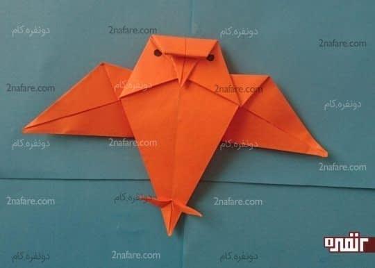 جغد اوریگامی