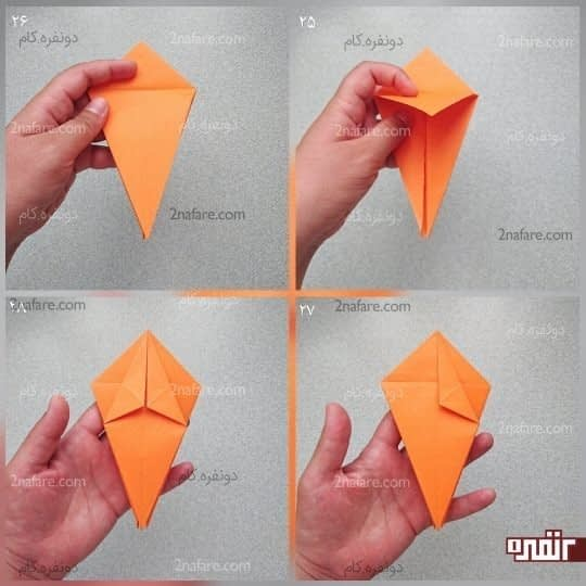 دو ضلع مثلثی که در بالا درست شده را به خط تای وسط برسانید
