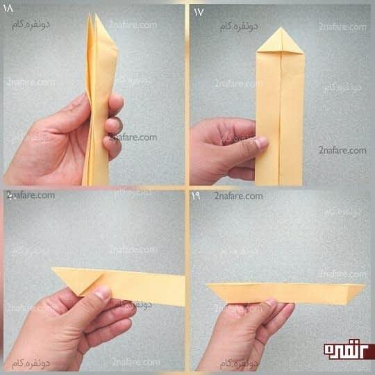دو مثلث را از پشت کار به سمت بالا یعنی همان چپ بیاورید و مانند شکل تا کنید