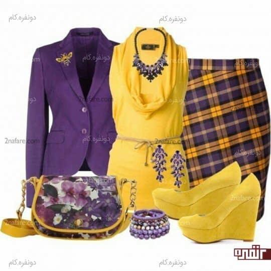 ست لباس زرد و بنفش