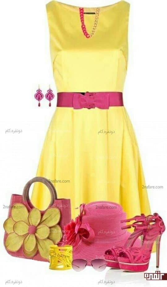 زرد و صورتی