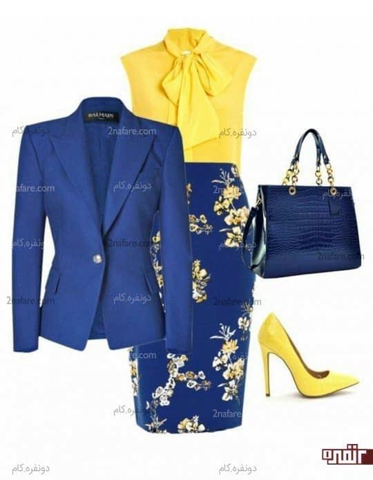 زرد و آبی