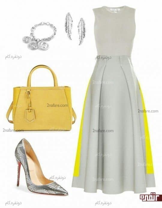 زرد و خاکستری