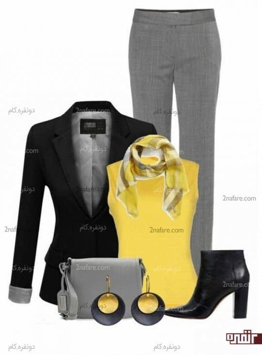زرد و مشکی