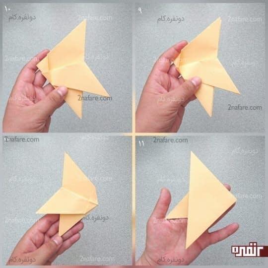 سر این مثلثی که در دست دارید را به سمت راست ببرید و طوری که از راس مثلث بزرگ پایین تر بیاید