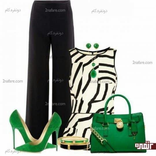 سیاه و سبز