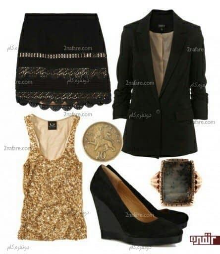 سیاه و طلایی