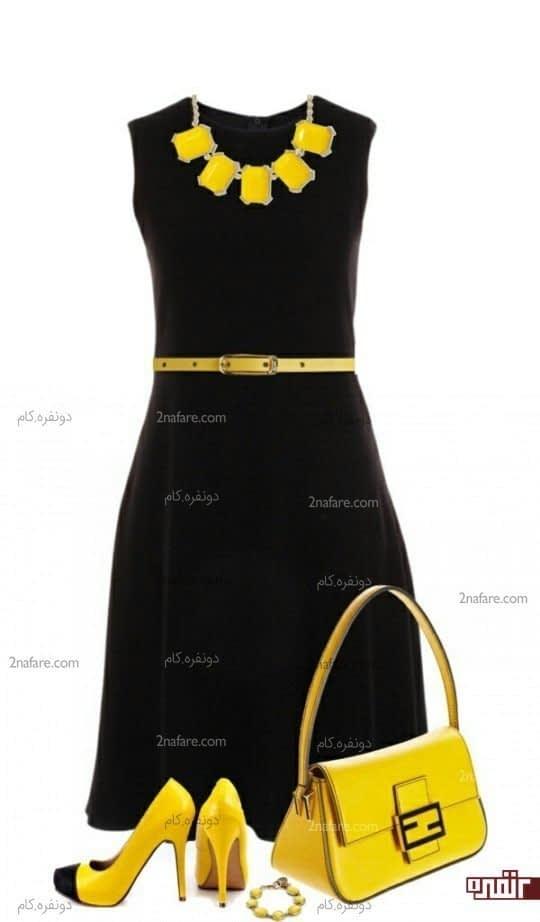 سیاه و زرد