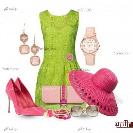 صورتی و سبز
