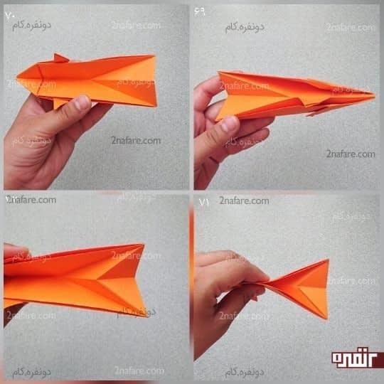 لایه زیرین را از روی ضلع های مثلث تا کنید و خط تای وسط آن را به سمت پایین ببرید