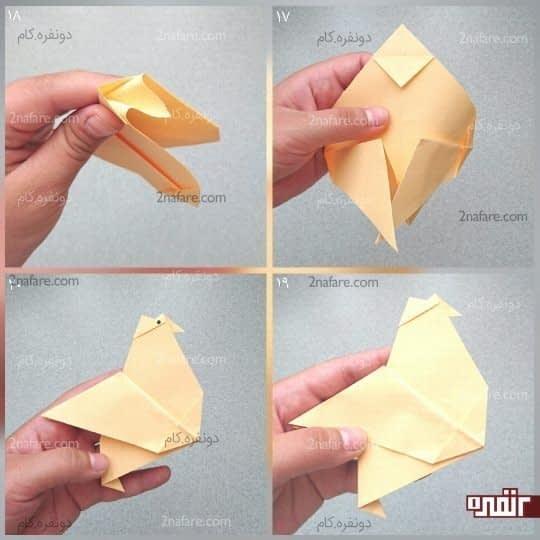 لایه زیرین را مانند شکل برعکس و به اندازه یک مثلث کوچک از وسط به سمت پایین تا کنید طوری که سر مثلث از کار کمی بیرون بزند