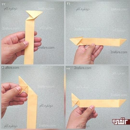 مانند شکل طول بالایی مستطیل را به ضلع بزرگ مثلثی که تازه تشکیل شده برسانید