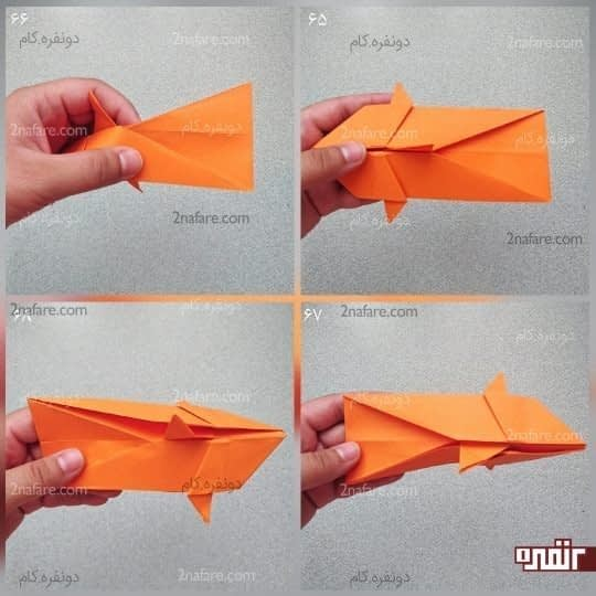 مانند شکل قسمت بالای لایه زیرین را درست از لبه ضلع مثلث لایه بالایی تا کنید