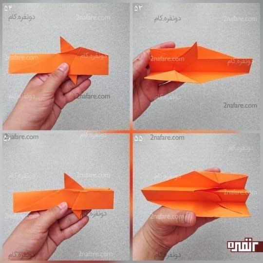 مثلث را از روی خط تا، به سمت داخل تا کنید