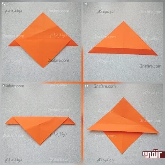 مثلث کوچکتر روی کار را از خط تایی که افتاده، به سمت پایین بیاورید