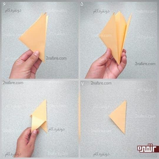 مربع را مانند شکل از وسط تا کنید تا دو مثلثی که در روی کار قرار داشتند، یکی روی کار و دیگری در پشت کار قرار بگیرد