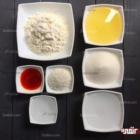 مواد لازم برای تهیه ترافل حلوا