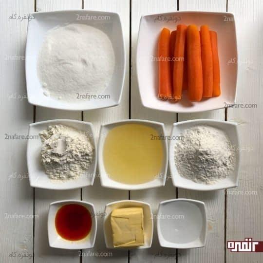 مواد لازم برای تهیه تر حلوای هویج