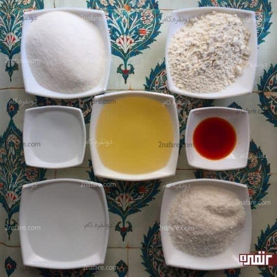 مواد لازم برای تهیه حلوا نارگیلی