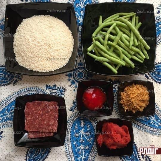 مواد لازم برای تهیه لوبیا پلو لایه های