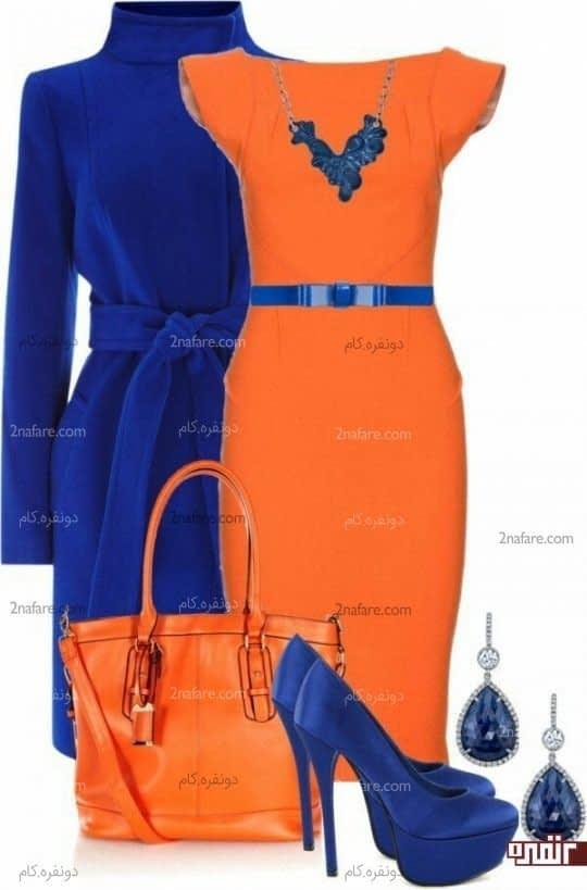 نارنجی و آبی پررنگ
