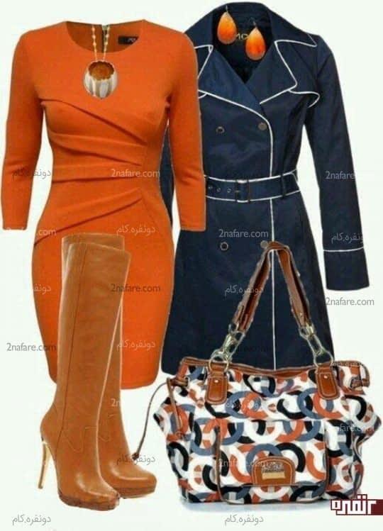نارنجی و آبی