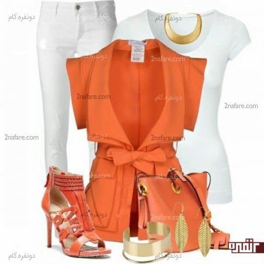 نارنجی و سفید