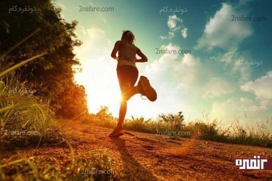 ورزش کن