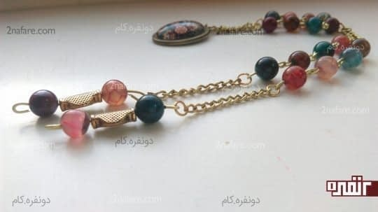 وصل کردن مهره و خرجکار به زنجیر